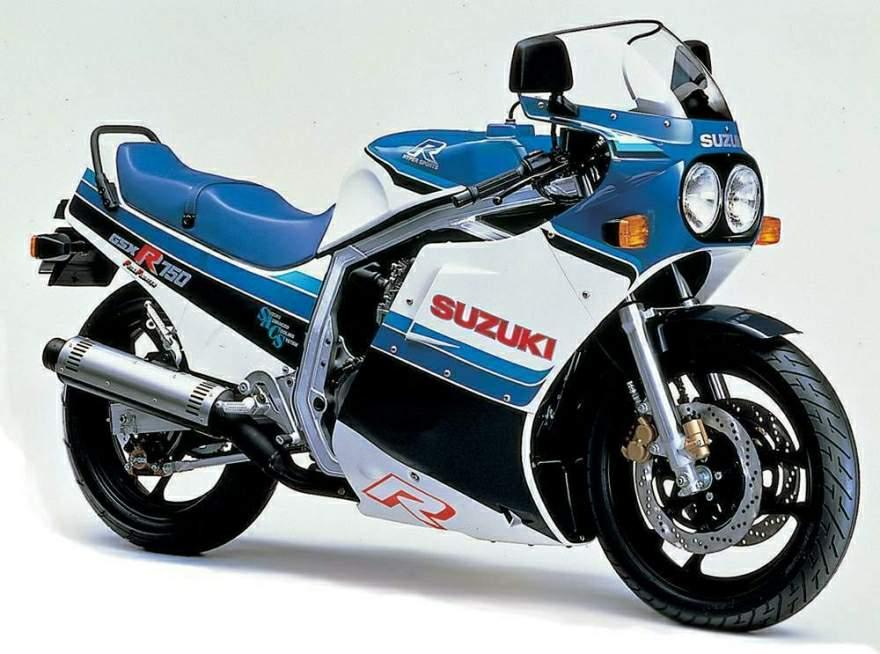 Suzuki GSX-R750 1986